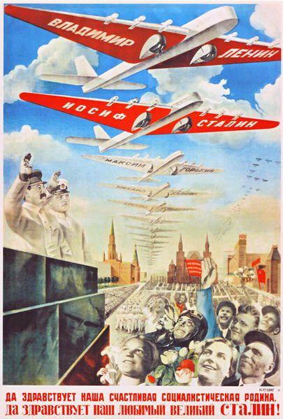 urss-soviet-poster-74.jpg